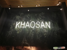 Khaosan III